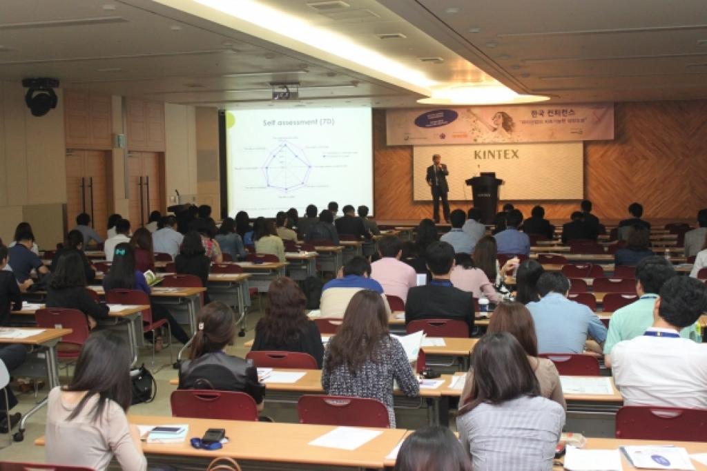 Korea Conference 2013