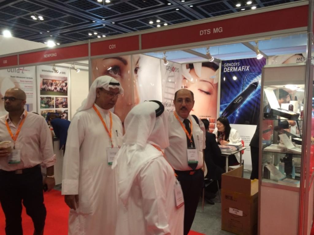Dubai Derma 2014